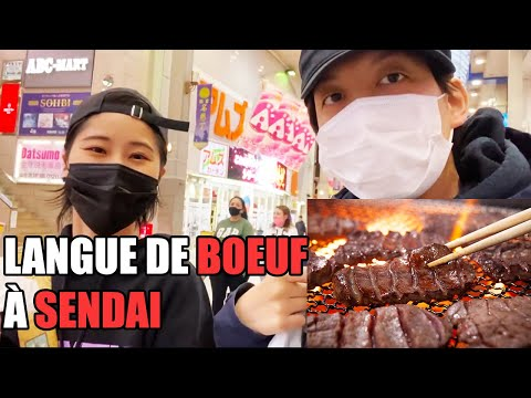 [Vlog] My Wife and I try Sendai's Beef Tongue