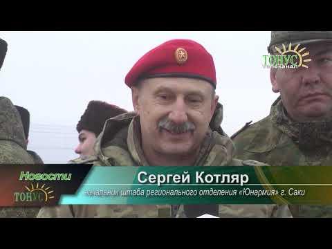 Митинг памяти Евпаторийского десанта - привью к видео rRZ2swyTZ_A?start=152