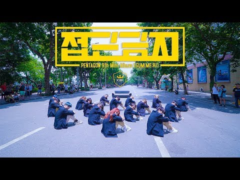 (1theK Dance Cover Contest)- [KPOP IN PUBLIC] PENTAGON _ HUMPH! | Dance Cover By W-Unit From Vietnam