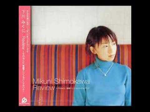 Shimokawa Mikuni - Eternal Wind