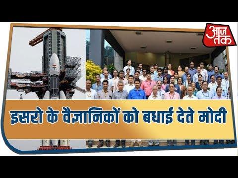 PM Modi Congratulates ISRO For Successful Launch Of Chandrayaan 2 | Live Updates