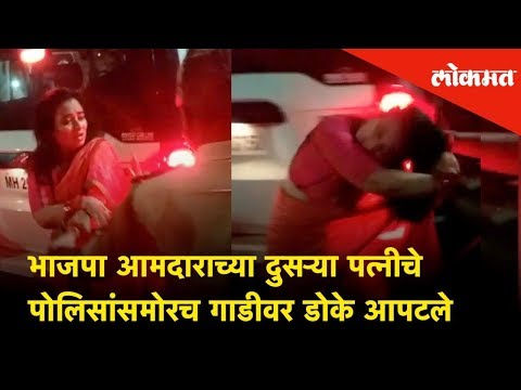 BJP MLA Raju Todsama's wives argument turned into ugly fight   Yavatmal   Viral Video Mp3