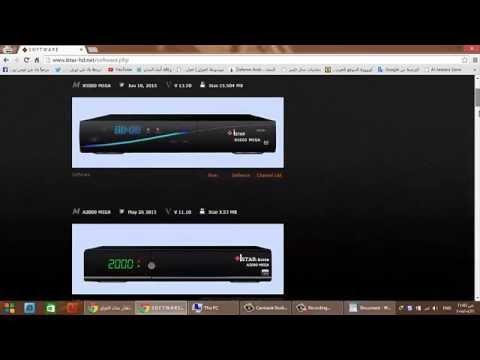 شرح تحديث اجهزة اي ستا How update istar korea receiver