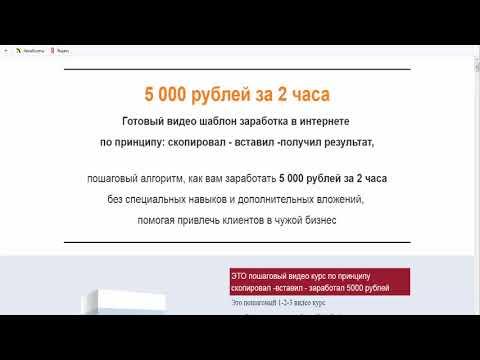 SkyWay New Presentation!из YouTube · Длительность: 3 мин57 с