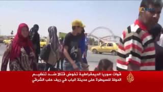 تقدم للقوات الكردية بالحسكة