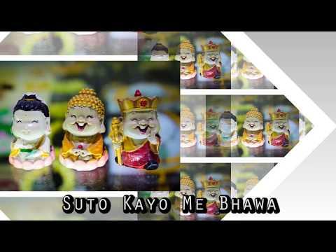 The 100 Syllable Mantra of Vajrasattva singing by Choir เพลงคาถา 100 คำ พระวัชรสัตวา Happy Version