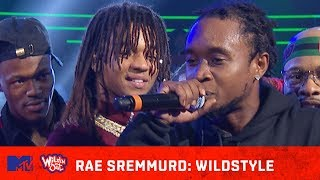 Rae Sremmurd Ready For A Rematch, NOT A ...