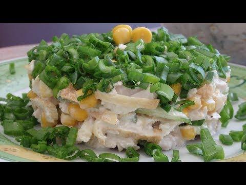 Салат с курицей и свежим огурцом. Вкусный, простой салат.
