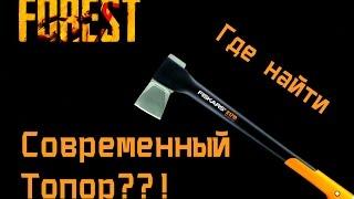 The Forest - Где найти современный топор??!
