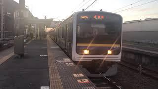 209系2100番台 JR東日本 成田線 佐原駅発車
