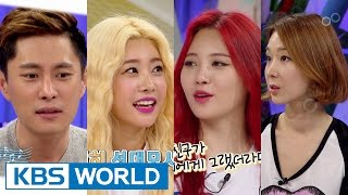 Hello Counselor - Sojin, Yura, Lee Kichan & Lee Jihye (2015.07.27)