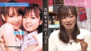 20161229 さしめし 新垣里沙 × 紺野あさ美 新垣里沙 動画 2