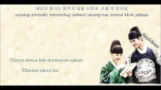 Park Bo Gum - My Dearest (Türkçe Altyazılı\Hangul\Romanization) [ MOONLIGHT DRAWN BY CLOUDS OST]
