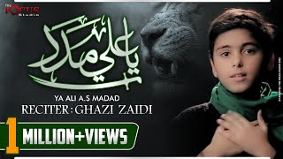 Ya Ali (a.s) Madad || Ghazi Zaidi || New Muharram Noha 2019/20