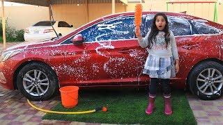 شفا تغسل سيارة ماما ! ! shfa washes car mom