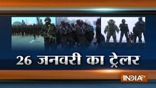 NSG Commandos Set to Take Part in Republic Day Parade at Rajpath