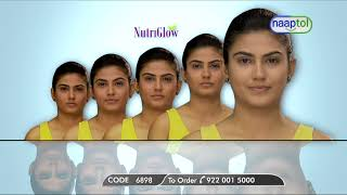 Nutriglow Glamour Facial Combo with Massager Rs.999 (Code:6898)