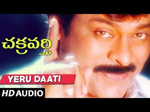 Chakravarthy Telugu Movie Songs