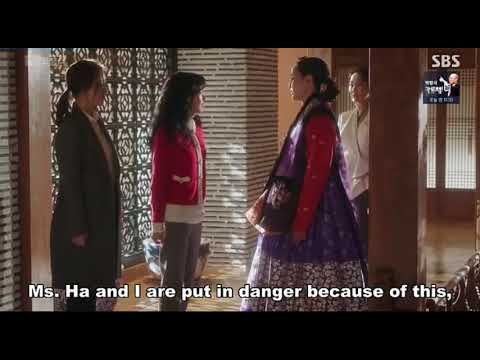 (Eng sub)The Last Empress ep 27 preview korean drama