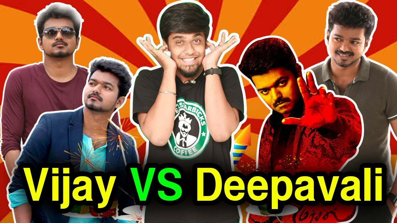 Thalapathy Vijay Vs Deepavali | Vijay Movies And Deepavali Release | Hit Or Flop | Lucky Or Unlucky?