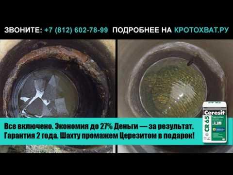 Чистка и ремонт колодца в Ленобласти