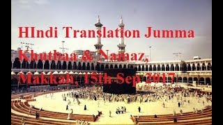 Hindi Translation Jumma Khutbaa & Namaz, Makkah, 15th Sep 2017
