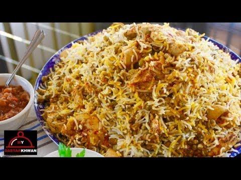 Afghani Chicken Mung Biryani – Mash Palaw -ماش پلو افغانی