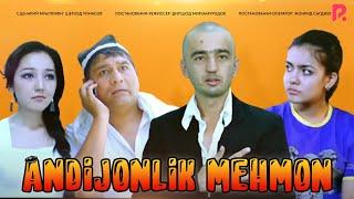 Andijonlik mehmon (o'zbek film) | Андижонлик мехмон (узбекфильм)