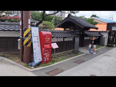 동백꽃 필무렵 촬영지 포항 일본가옥거리
