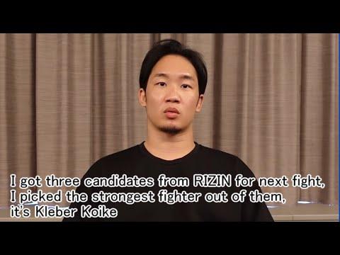 Mikuru Asakura talking about Kleber Koike [clipping] [English subbed] [朝倉未来] [クレベル小池] [切り抜き]