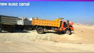 Archive new Suez Canal: drilling and sand hills of December 5, 2014