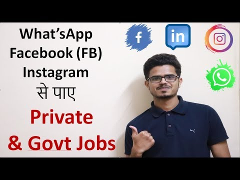 private & Govt jobs on what'sapp,facebook,instagram | job vacancies |