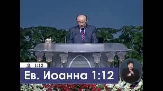 пастор Йонгги Чо. Чудеса которые будут сопровождать верующих