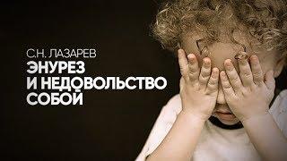 Ребенок плохо думает о себе или о других - что делать родителям, как его воспитывать?