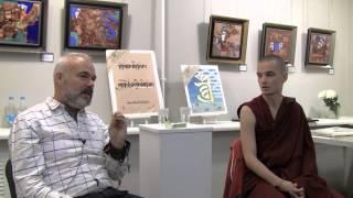 Каллиграф Таши Мэннокс – Сакральный смысл дхармических искусства и практики