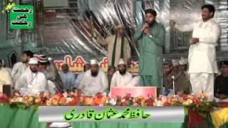dvd A part 7 rehmat hi rehmat 2012 shadiwal by hafiz usman sadeeq qadri multan