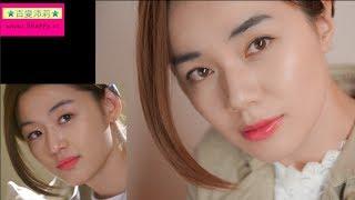 【仿妝】全智賢-來自星星的你-千頌伊!(用開架彩妝) | You Who Came From the Stars Imitation Makeup | 沛莉 Peri