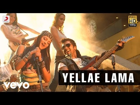 7th Sense - Yellae Lama Video | Suriya | Harris Jayaraj