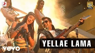 Download Yellae Lama (From