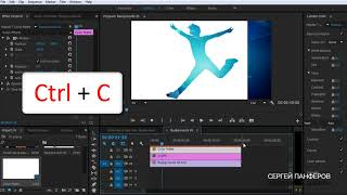 Adobe Premiere Pro - Работа с картинками на белом фоне