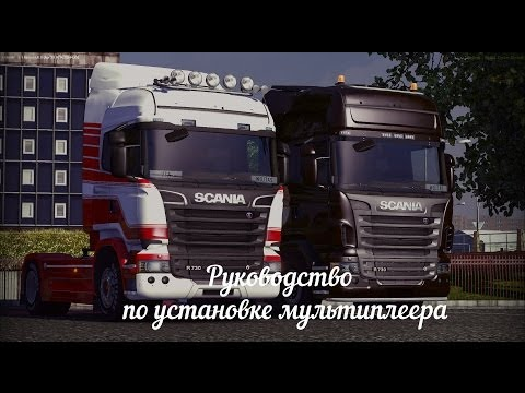 Truckers map by.goba6372 r40 Негабарит Ч1