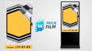 Создание вертикальных рекламных роликов для видео стоек(Разработка видео роликов и графики для видеостоек. http://video-rolik.biz Мы профи. Мы делаем ролики, котрые приводят..., 2015-05-16T10:39:38.000Z)