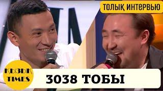3038 тобы СПАРТА КВН - Данияр Жумадилов және Аргуня- Кызык Times 2019