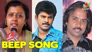 Dont blame Anirudh and Simbu - Lyricist Thamarai | Beep Song | Pa.Vijay, Snehan