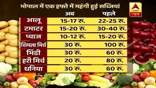 Know Why Vegetable Prices Are Soaring In The Country After Fuel Price | ABP News