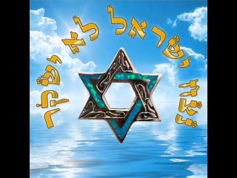 """"""" שיר למעלות """" הרמוניה חוצבת לבבות ישראל - Traditional Jewish music"""