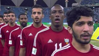 20141123 uae vs saudi arabia national anthems