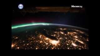 Центр космической погоды ИЗМИРАН
