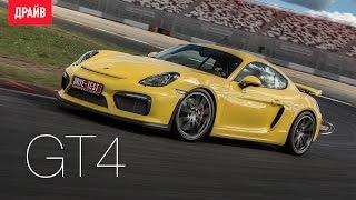 Porsche Cayman GT4 тест-драйв с Михаилом Петровским