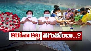 Pratidwani | 16th April 2021 | Full Episode | ETV Telangana